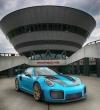 Porsche Werk Eingang